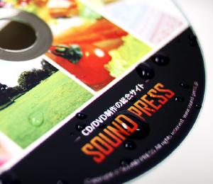 サウンドプレスのレーベル印刷の品質 サウンドプレス